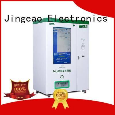 Jingeao medication Refrigerated Vending Machine coolest for pharmacy