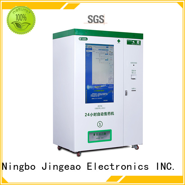 Jingeao easy to operate medical vending machines dropshipping for pharmacy