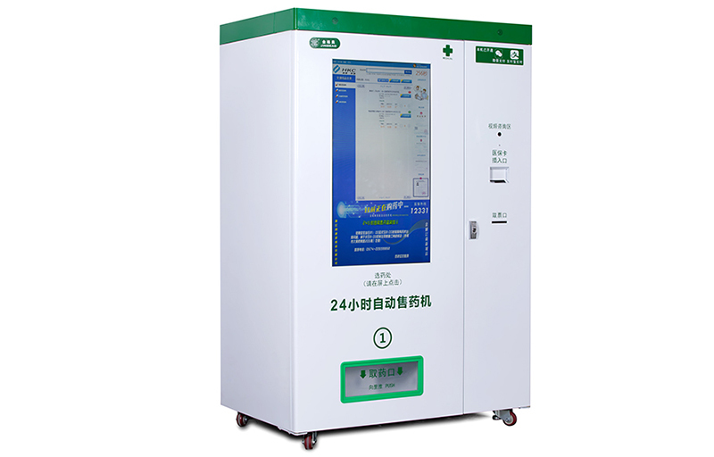 Jingeao machine medicine vending machine speed for hospital