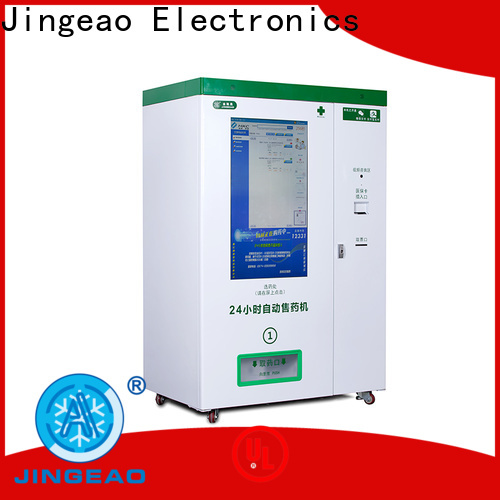 Jingeao medication Refrigerated Vending Machine dropshipping for hospital