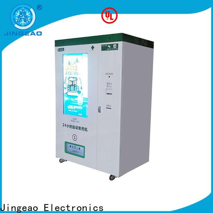 hot-sale Refrigerated Vending Machine machine supplier for drugstore