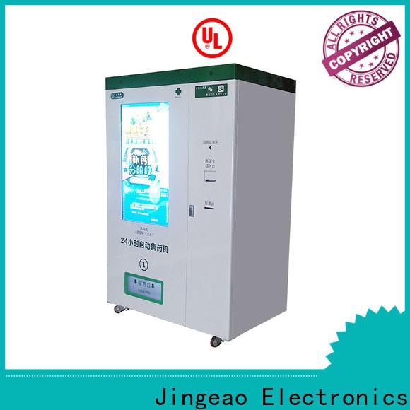 Jingeao pharmacy mini fridge vending machine owner for pharmacy
