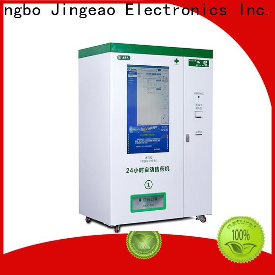 Jingeao machine medication vending machine coolest for drugstore
