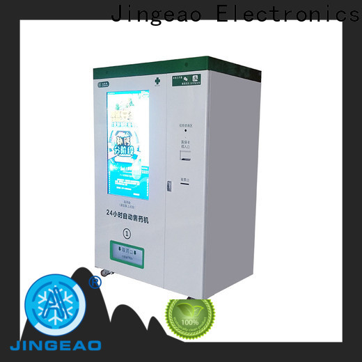 stable medical vending machines pharmacy coolest for drugstore