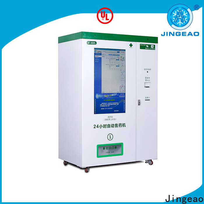 Jingeao machine mini fridge vending machine overseas market for pharmacy
