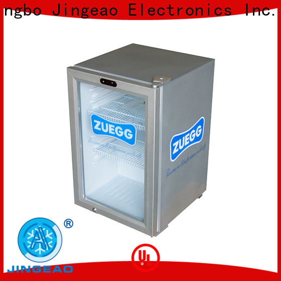 popular commercial drinks cooler fridge protection for company