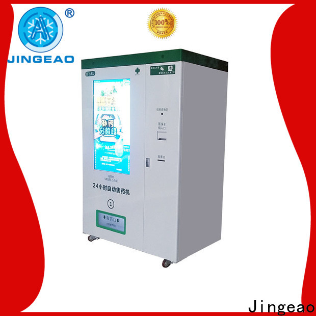 medical vending machines pharmacy vendor for hospital