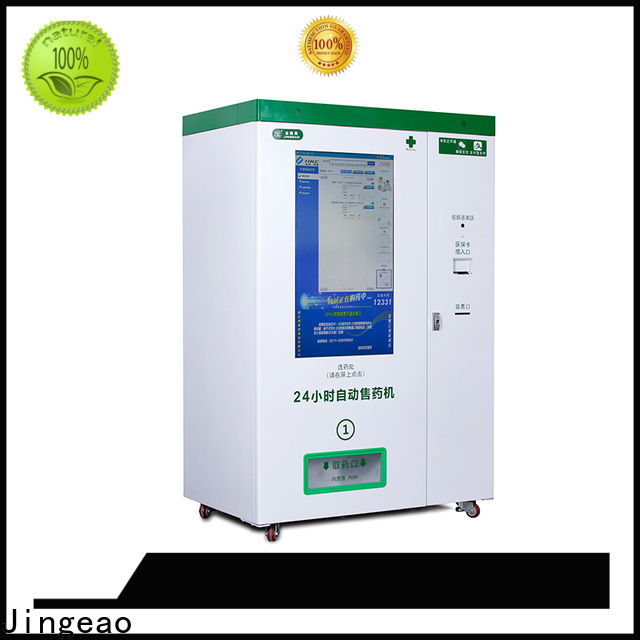 High-quality medicine vending machine medication wholesale for pharmacy