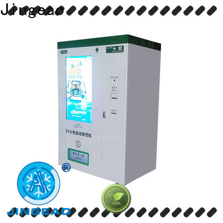 Jingeao Professional pharma vending machine suppliers for drugstore