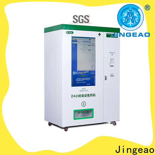 Professional medical vending machines pharmacy supply for hospital
