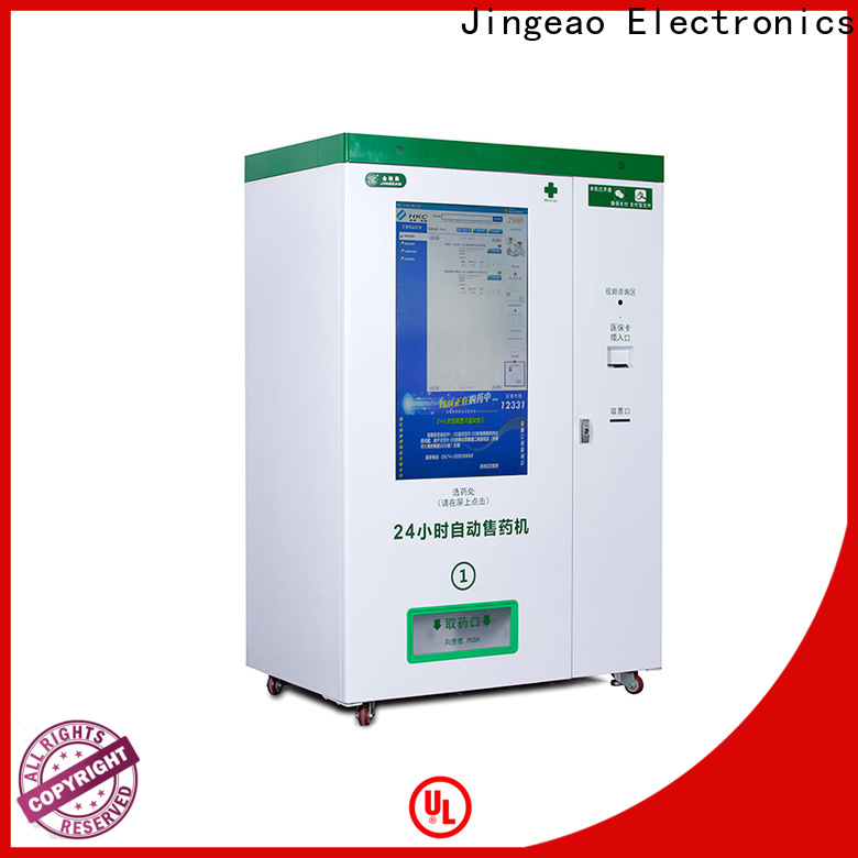 Jingeao medication pharma vending machine company for pharmacy