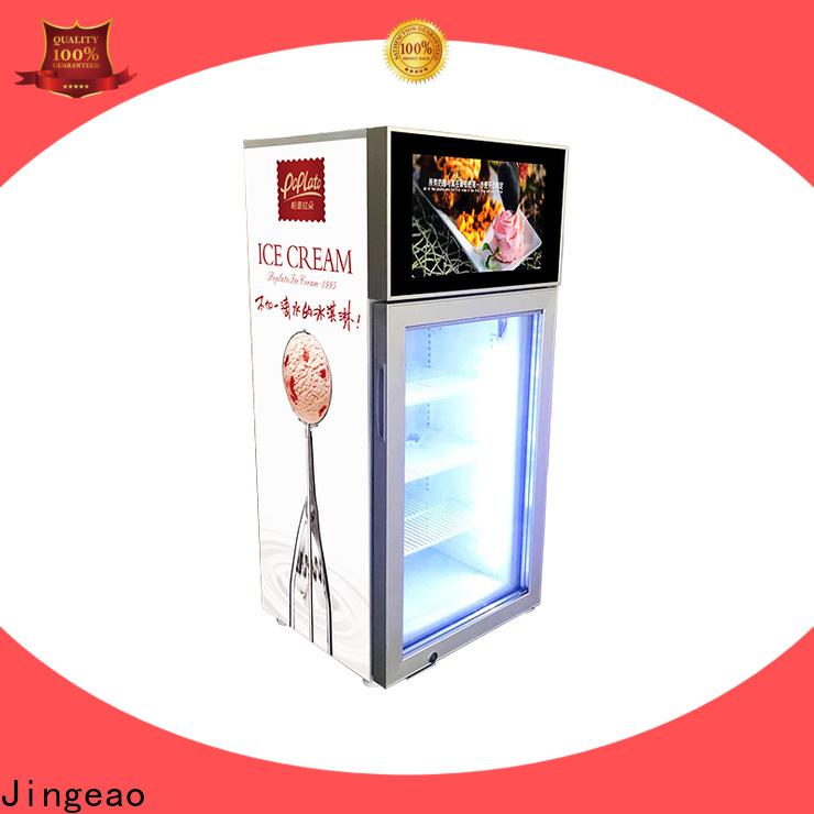 Custom made commercial freezer viedo for supermarket