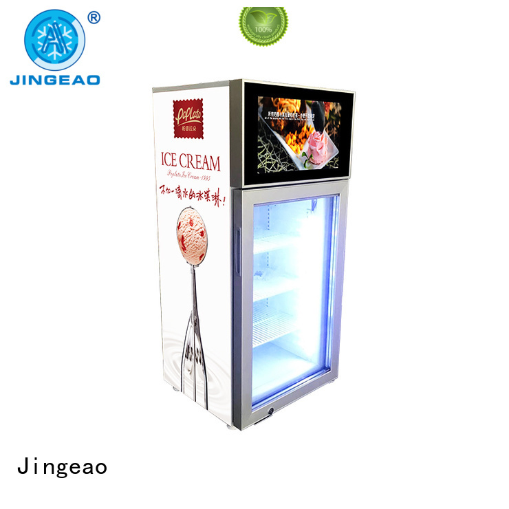 Jingeao viedo commercial freezer production for resturant
