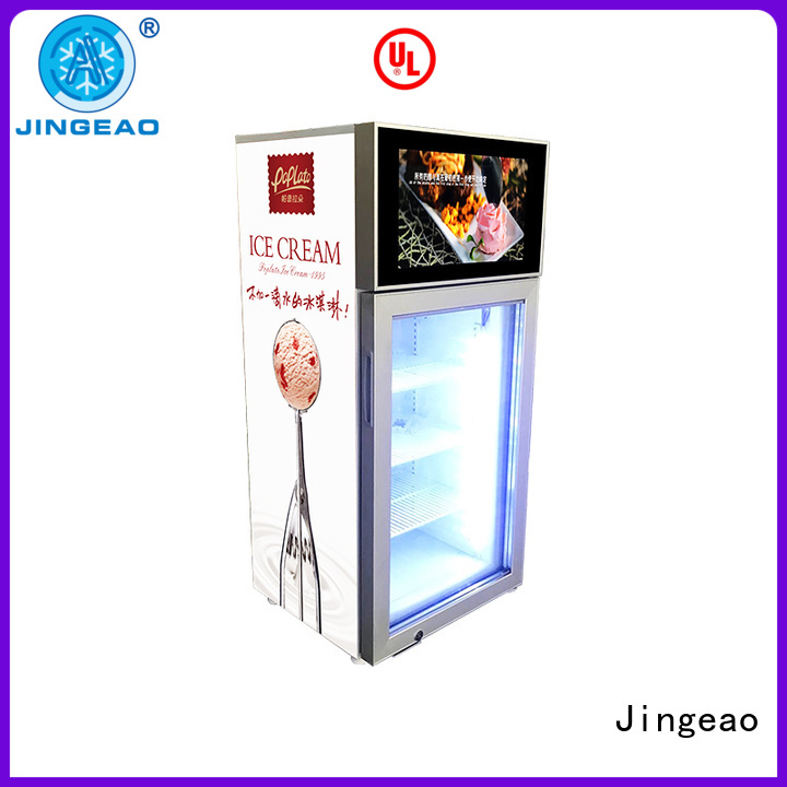 Viedo Fridge SC58F