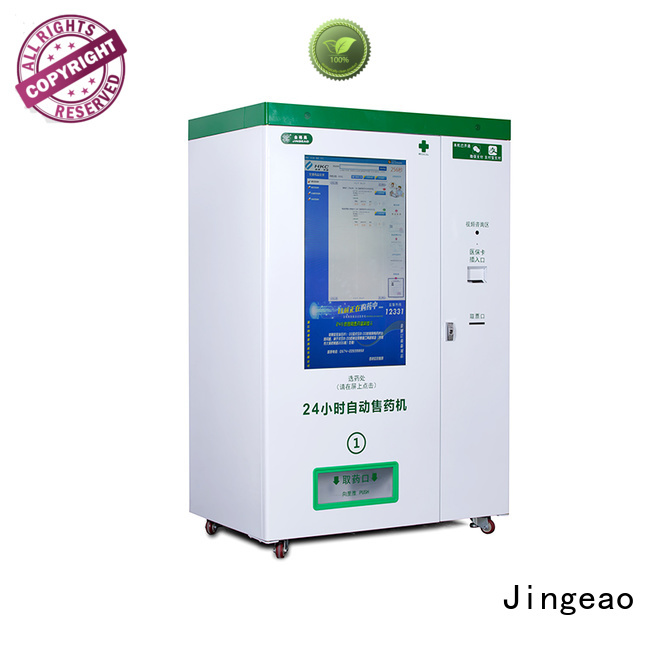 safe medicine vending machine pharmacy overseas market for pharmacy