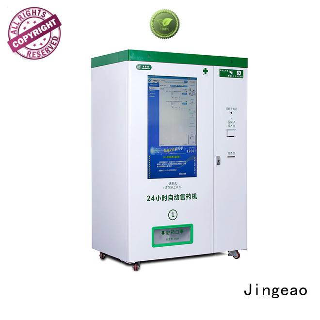 safe medicine vending machine pharmacy overseas market for pharmacy