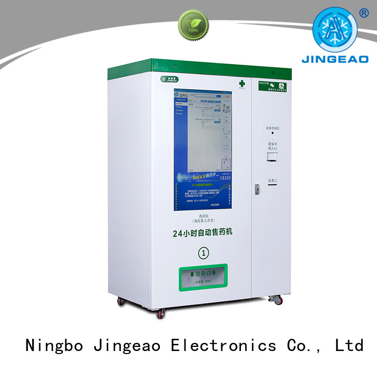 Jingeao vending Refrigerated Vending Machine dropshipping for pharmacy
