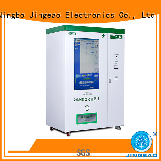 hot-sale pharmaceutical vending machines overseas market for pharmacy Jingeao