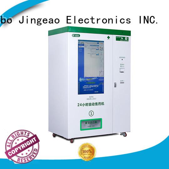 Jingeao easy to use pharma vending machine speed for hospital