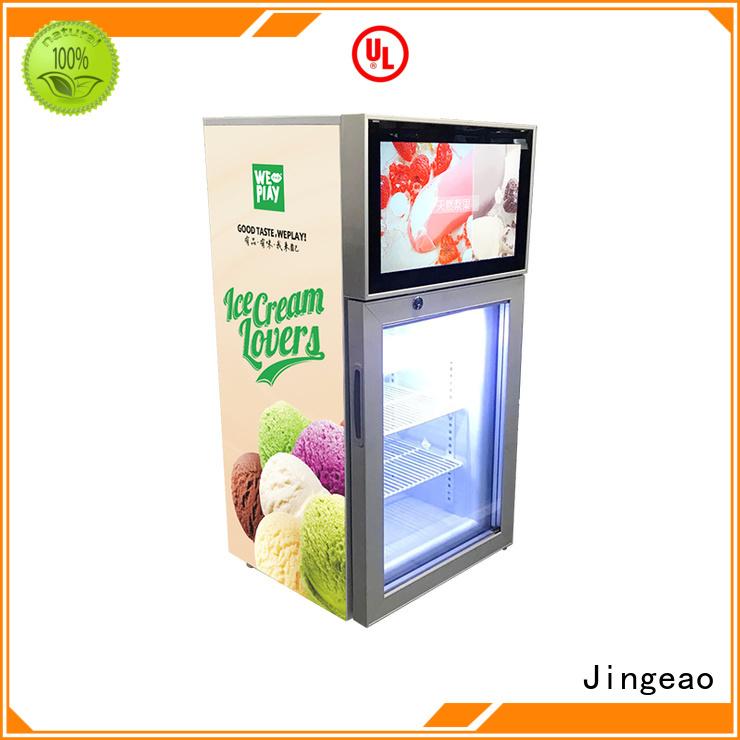 fridge video fridge viedo for resturant Jingeao