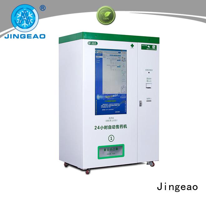 stable medication vending machine medication owner for pharmacy