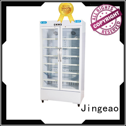 high quality medical refrigerator fridge supplier for hospital