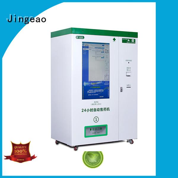 Jingeao pharmacy dropshipping for drugstore