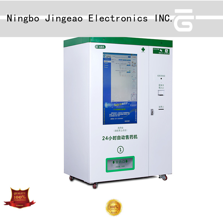 Jingeao durable speed for pharmacy