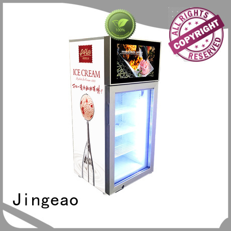 Jingeao viedo video fridge production for resturant