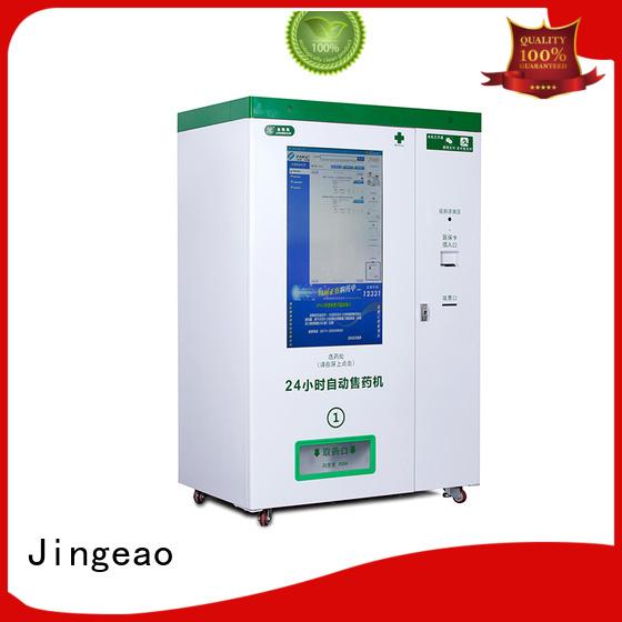 Pharmacy  Vending Machine