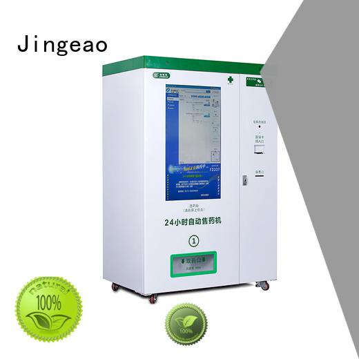 Jingeao energy saving pharmacy vending machine effectively for pharmacy