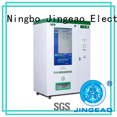 Jingeao durable medicine vending machine coolest for hospital
