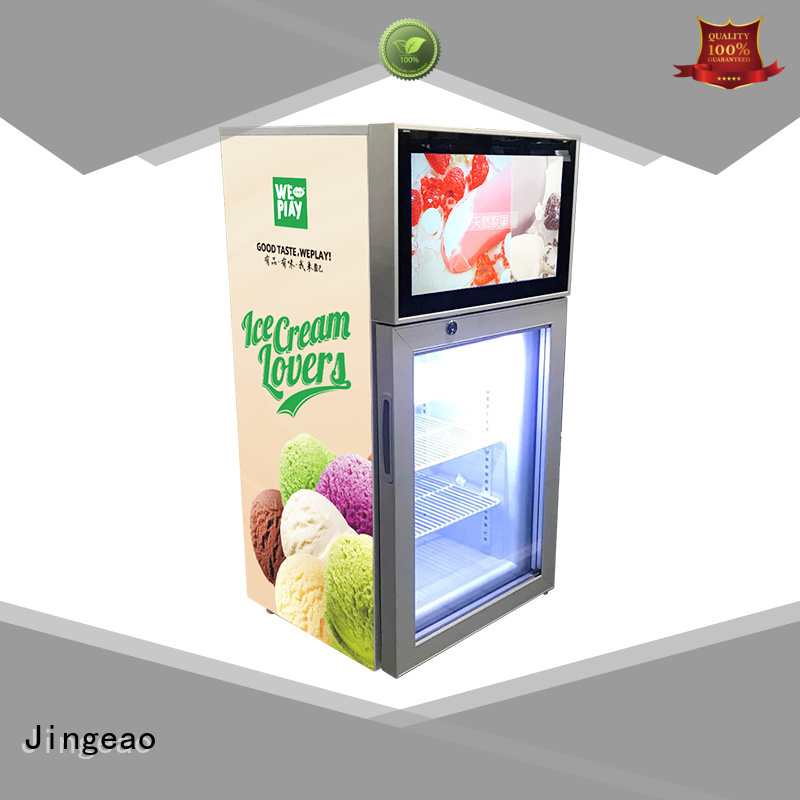 Jingeao fridge screen fridge production for supermarket