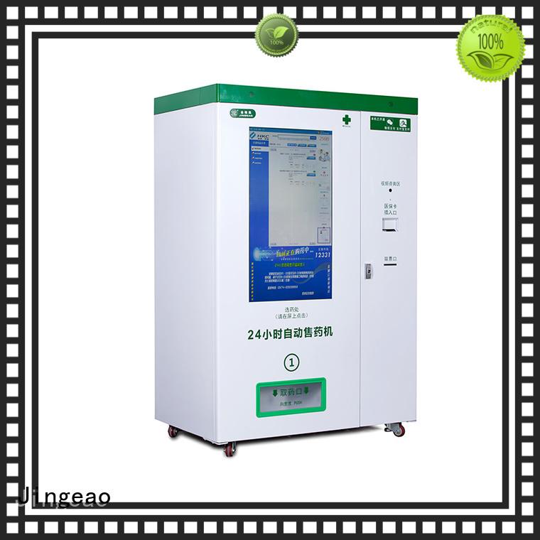 Jingeao vending medicine vending machine in china for pharmacy