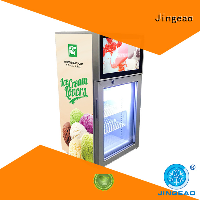 Jingeao viedo commercial freezer calibration for supermarket