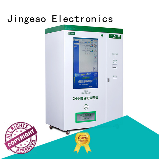 Jingeao easy to use pharma vending machine for wholesale for hospital