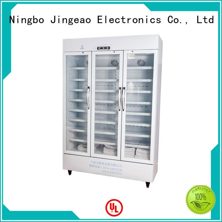 Jingeao pharmaceutical fridge manufacturers for hospital
