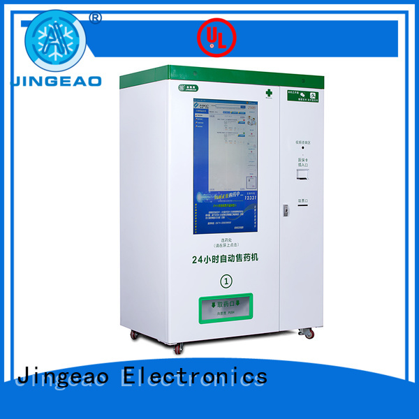 Jingeao durable pharmacy vending machine in china for pharmacy