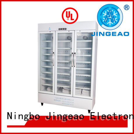 Jingeao low-cost vaccine refrigerator price for pharmacy
