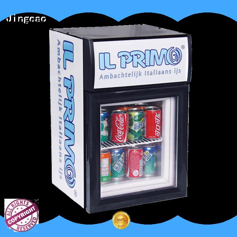 Jingeao cooler drink display cooler workshops for school