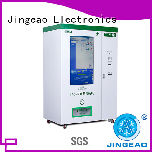 Jingeao pharmacy pharmacy vending machine overseas market for hospital