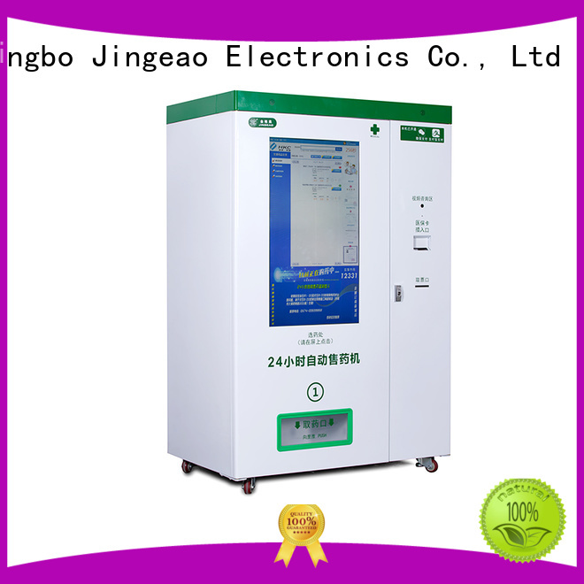 Jingeao machine Refrigerated Vending Machine coolest for drugstore