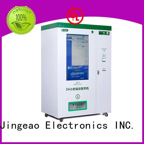 Jingeao stable pharmacy vending machine effectively for drugstore