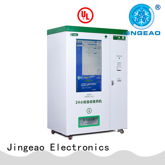 Jingeao safe medication vending machine owner for drugstore