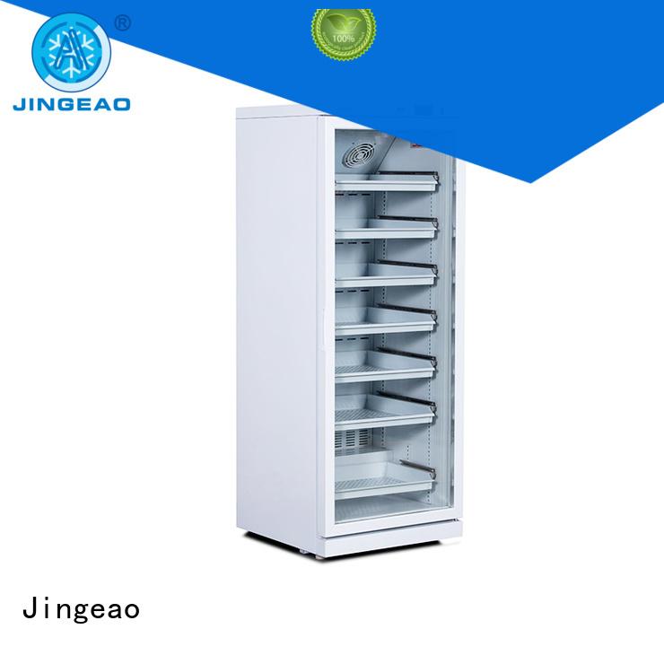 Jingeao pharmacy fridge effectively for hospital