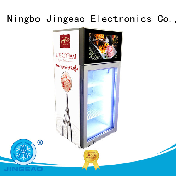Jingeao viedo video fridge security for shopping mall