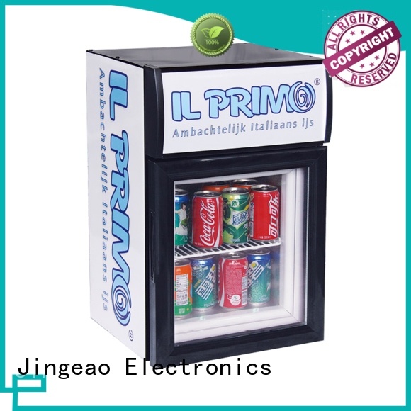 cool display chiller beverage for company