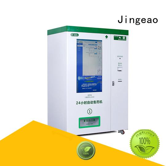 hot-sale pharmacy vending machine machine coolest for hospital