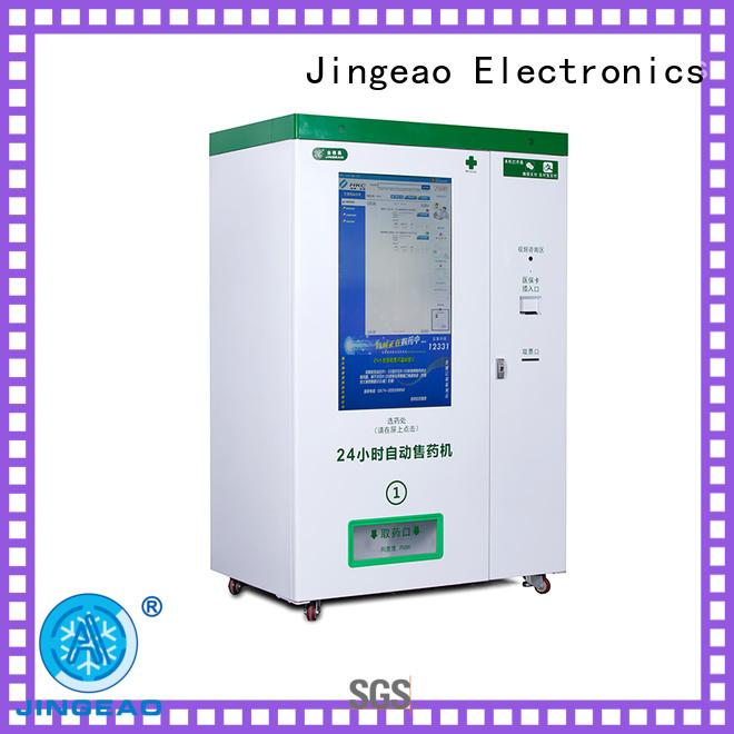 Jingeao machine pharma vending machine dropshipping for hospital