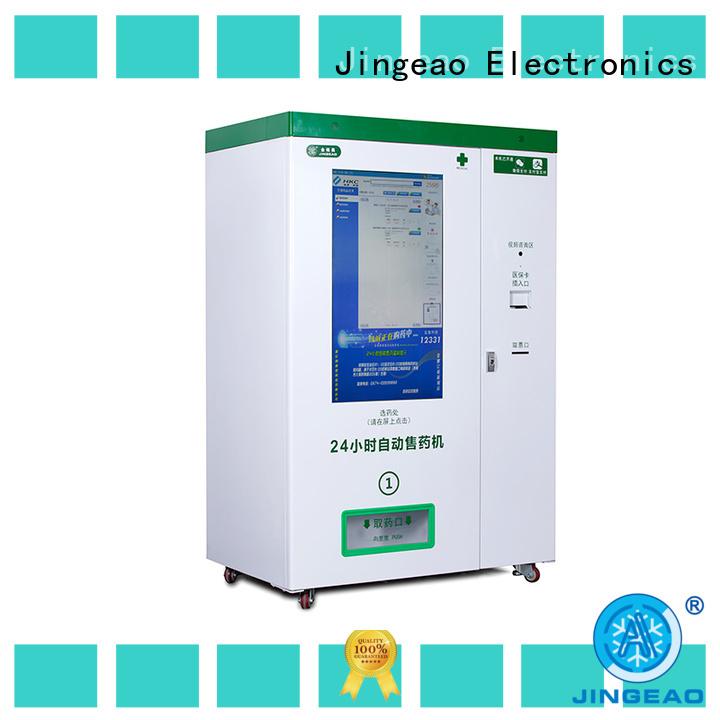 Jingeao energy saving medication vending machine for wholesale for drugstore